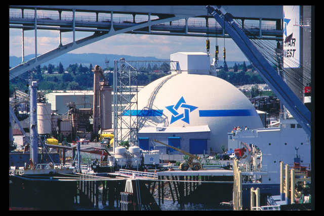 Cement Storage — The Lone Star Northwest, Inc. storage is located prominently in downtown Portland, Oregon. The Monolithic Dome is the ideal unit to contain the cement in an attractive storage that does not detract from the area.
