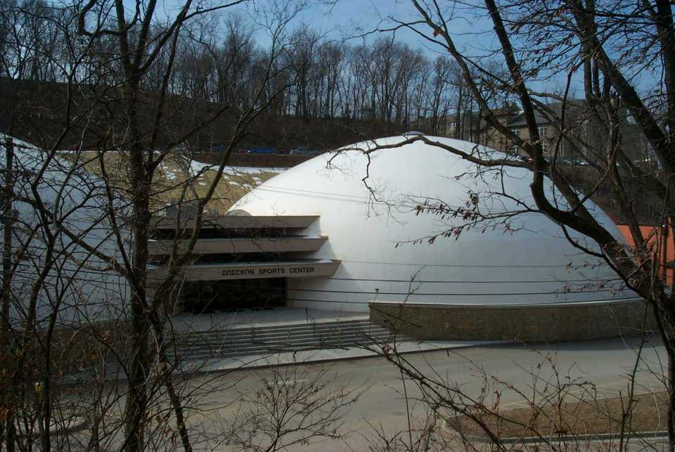 Underground campus — Park University is the world's most extensive underground campus. Facility's back half is earth-bermed and provides entrances into other areas.